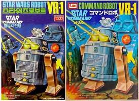 Star Command Robot